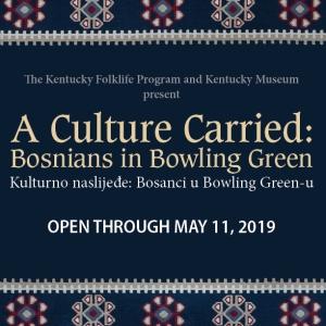 Kentucky Museum Bosnia Exhibit ad 612x612