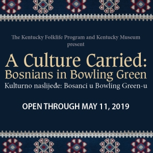 Kentucky Museum Bosnia Exhibit ad 612x612