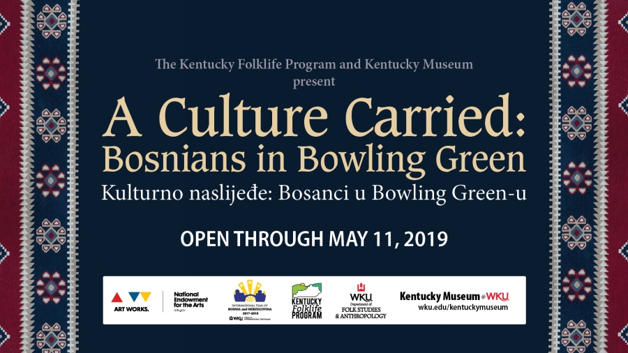 Kentucky Museum Bosnia Exhibit ad 1920x1080